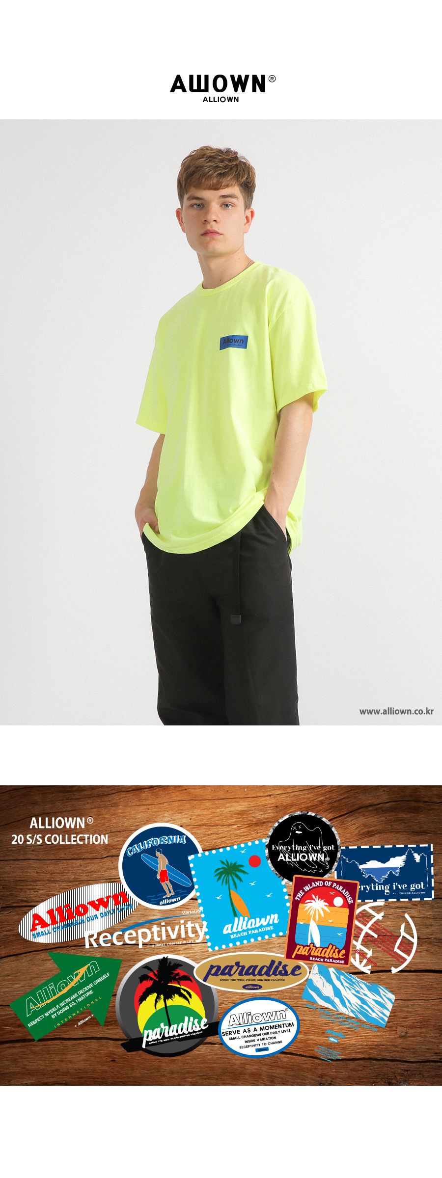 올라온 - Stripe Collar Shirts - A_17 - Green/Black