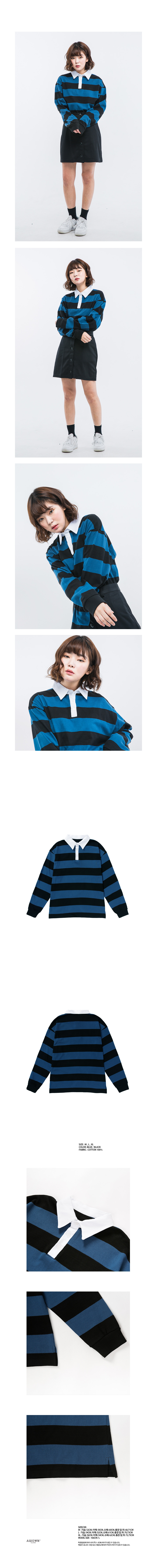 stripecollarshirts_blue.jpg