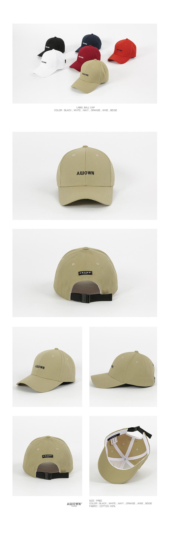 올라온 - Labelballcap - Begie