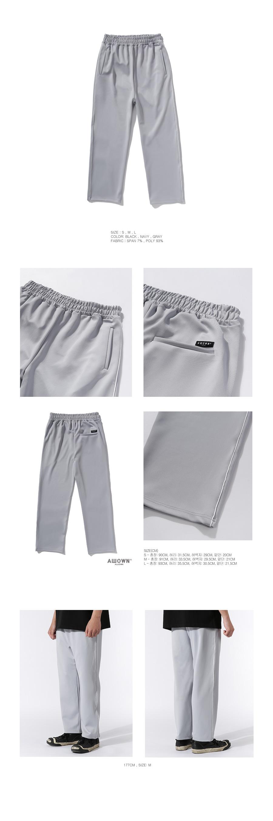 piping_traning_pants_gray.jpg