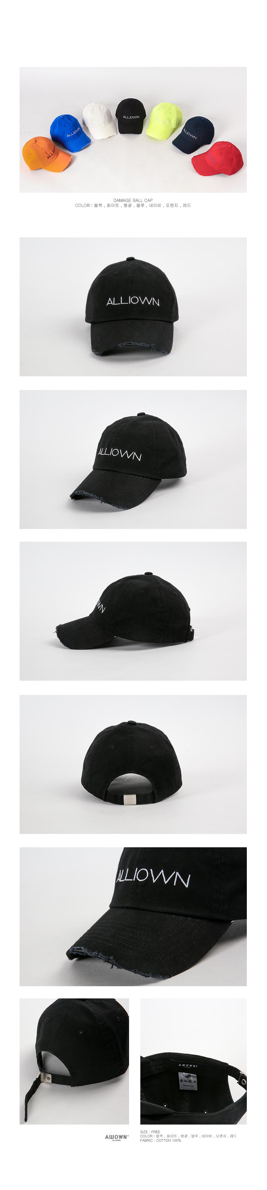 올라온 - Damage Ballcap - Black