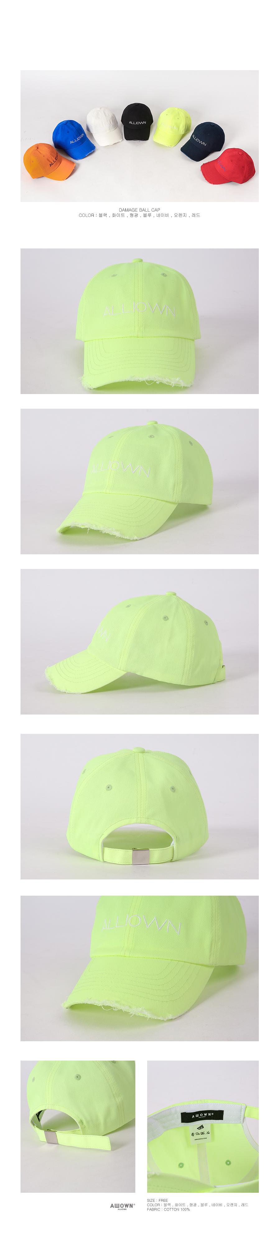damageballcap_neon.jpg