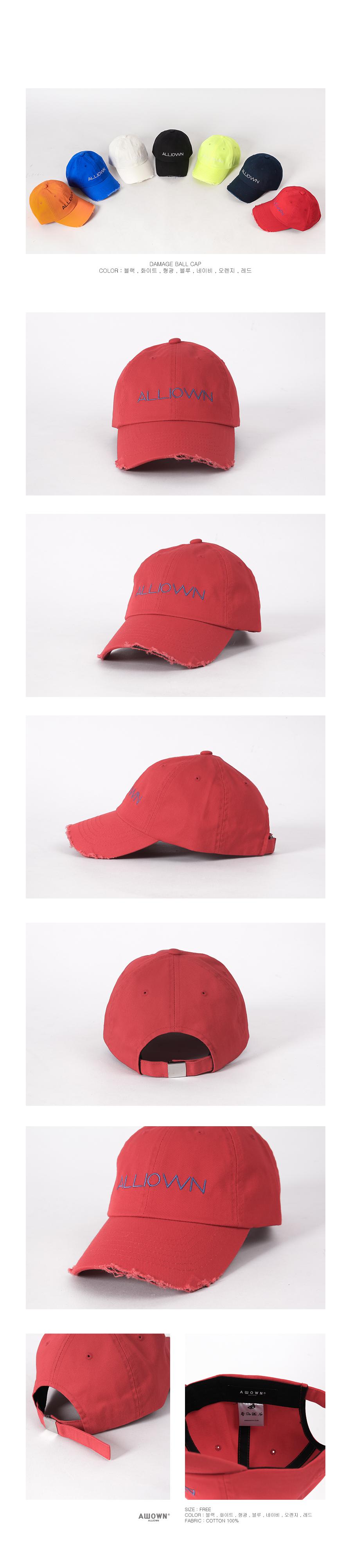 올라온 - Damage Ballcap - Red