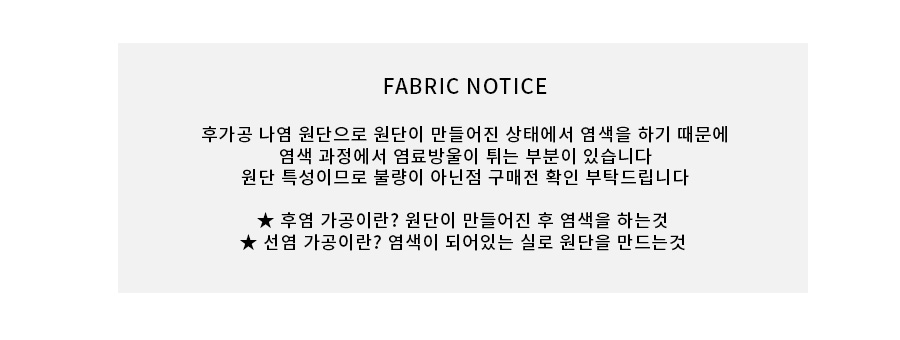 7ush_006_notice.jpg