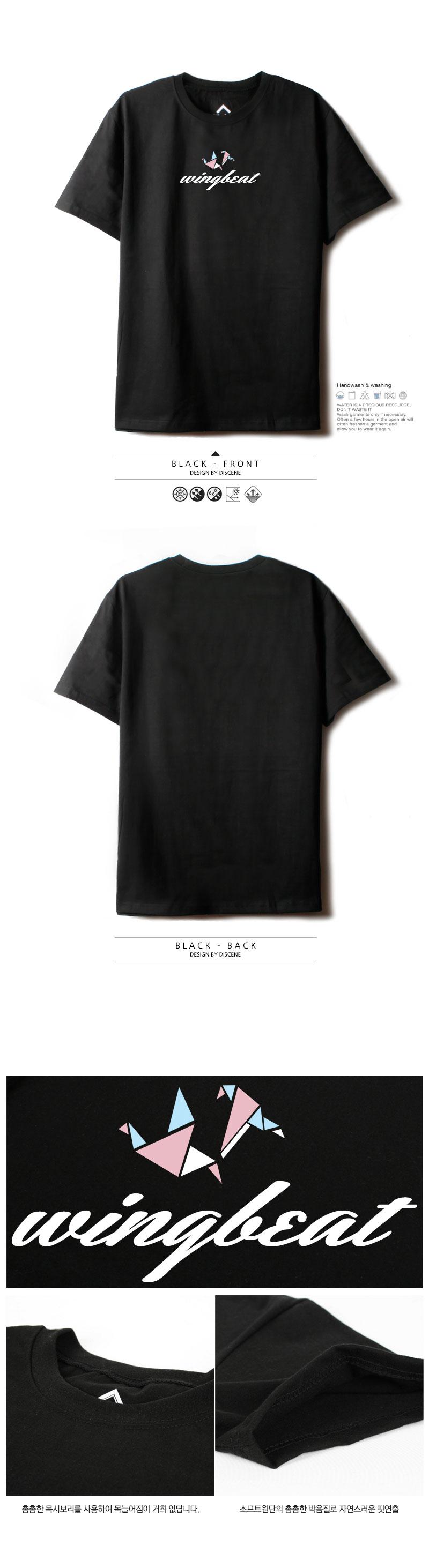 D_STOP01_BLACK_01.jpg