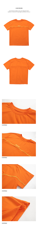 디씬 - 네온 파이핑 반팔 - 오렌지