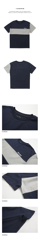 디씬 - 소매 절개 배색 반팔 - 네이비/그레이