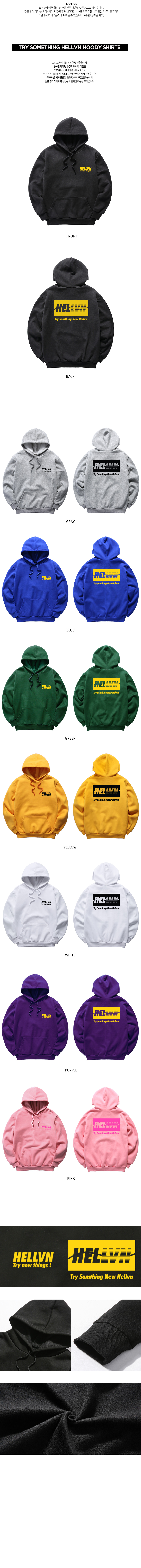 헬븐 - Try Something Hellvn Hoody Shirts - 후드티 (SBHH8S-033)