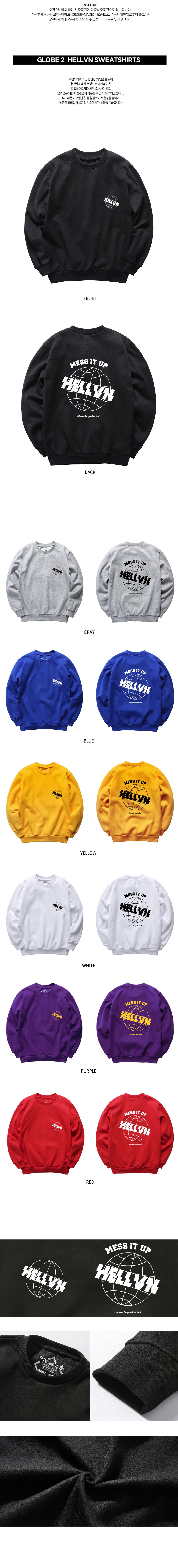 [헬븐] Globe 2 Hellvn Sweatshirts - 맨투맨 (SBMH8S-038)