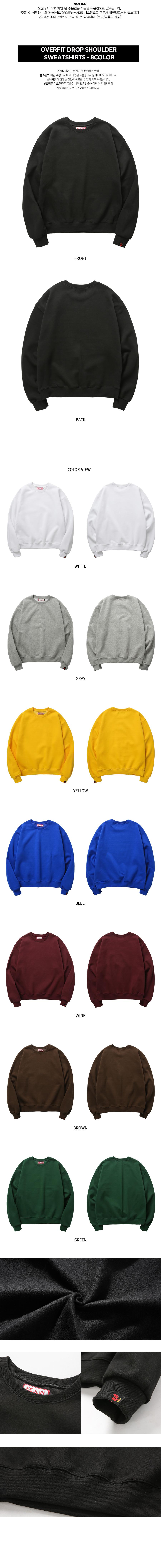 헬븐(HELLVN) Set Package Overfit Drop Shoulder Hellvn Sweatshirts - muji - 무지오버핏맨투맨 - 두장세트