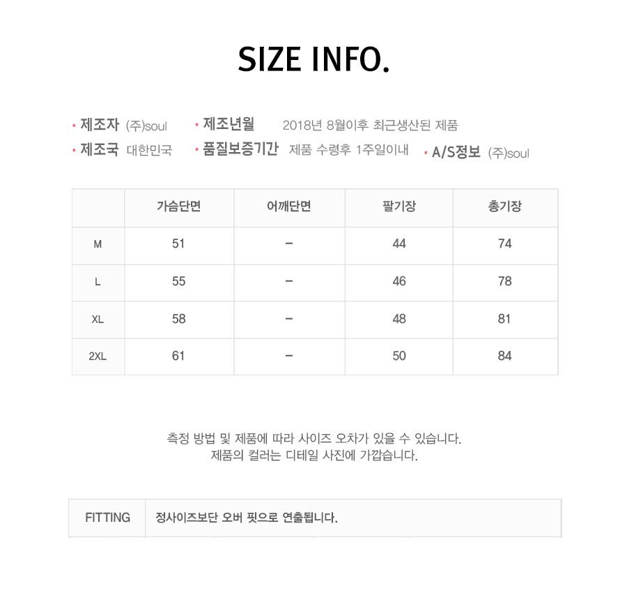 zipper_size.jpg