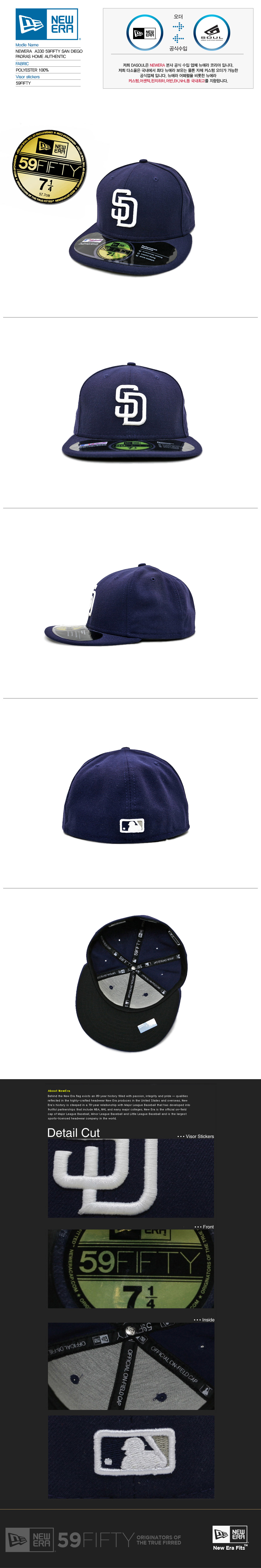 [뉴에라] A330 - 59FIFTY - SAN DIEGO PADRAS HOME AUTHENTIC