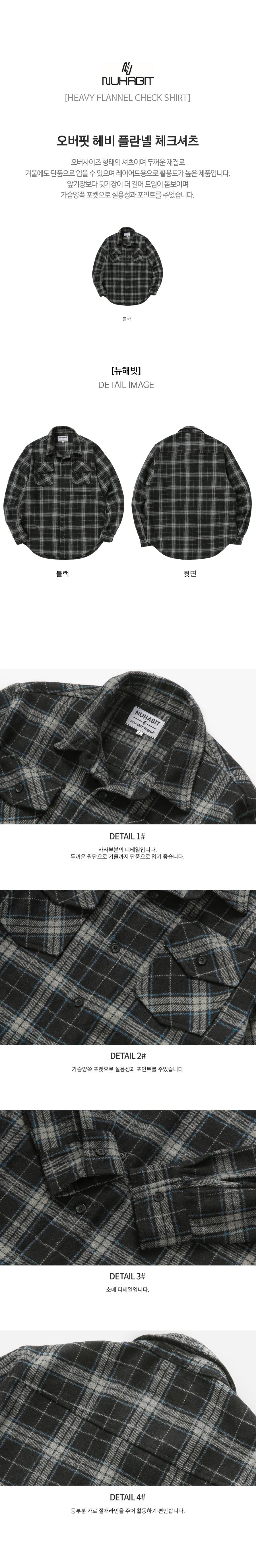 flannel_shirts_black.jpg
