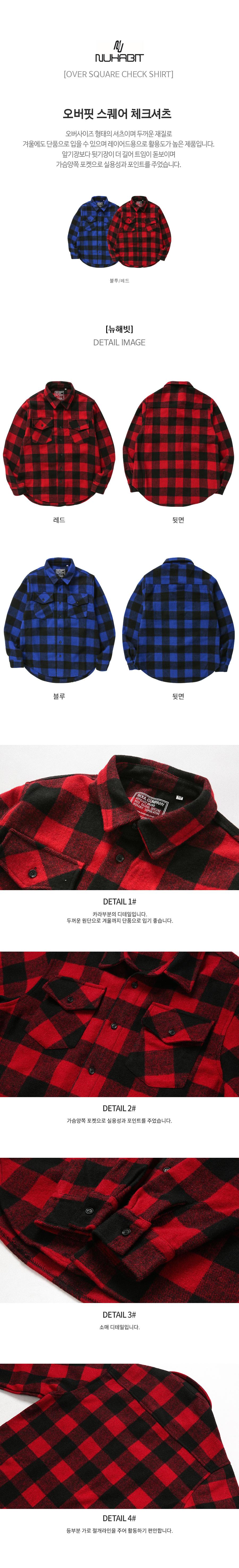flannel_shirts_check.jpg