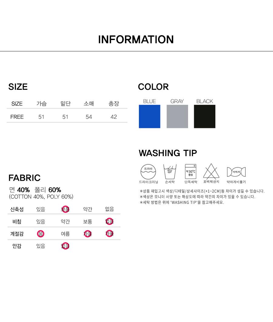 lettering-crop-hoodie_size.jpg
