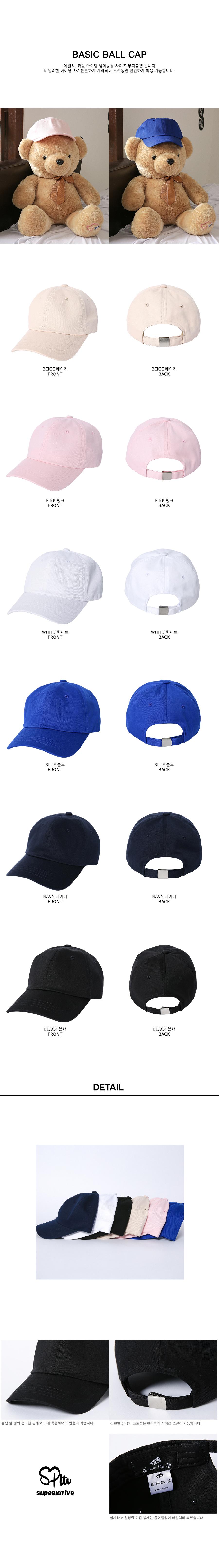 basic_ballcap.jpg