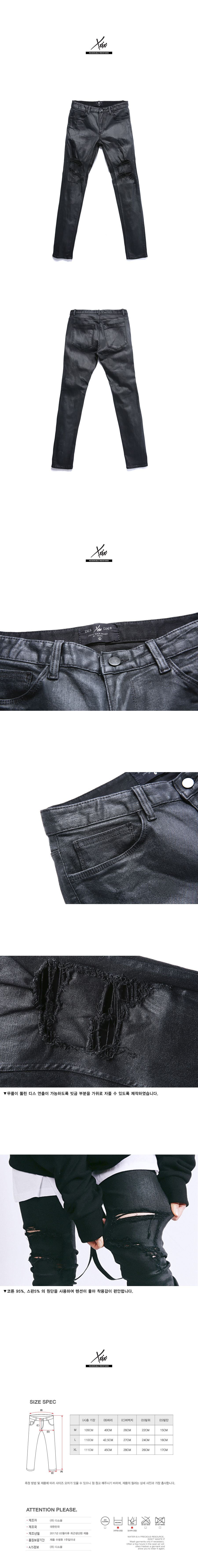 coated_jeans_detail.jpg