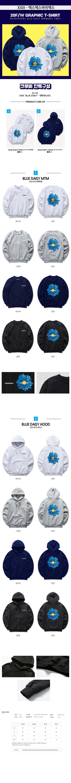 BLUE_DAISY_mh.jpg