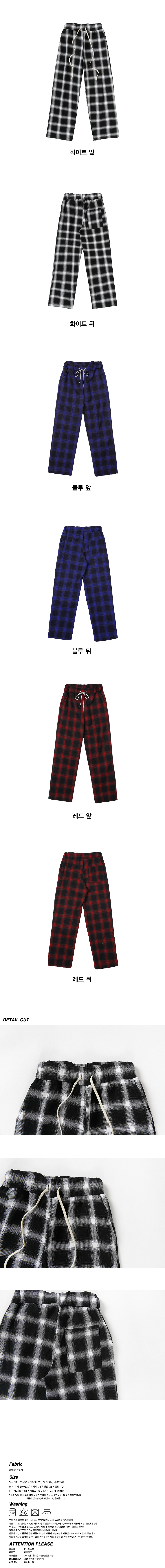 cotton_check_pants.jpg